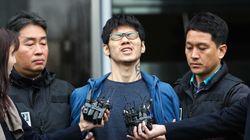 'PC방 살인사건' 피의자 김성수가 동생 공범 의혹에 대해 한