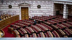 Στη Βουλή εντός της ημέρας ο προϋπολογισμός - Ποια μέτρα