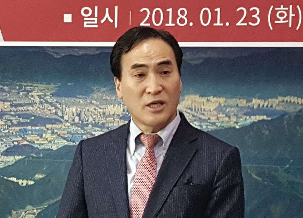 South Korean Kim Jong-yang Elected Interpol Chief In Blow To Russian