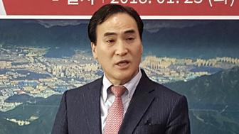 In this Jan. 23, 2018, photo, Kim Jong Yang, the senior vice president of Interpol executive committee, speaks during a press conference in Changwon, South Korea. On Wednesday, Nov. 21, 2028, Interpol elected Kim Jong Yang as its president in a blow to Russian efforts at naming one of their own. (Kang Kyung-kook/Newsis via AP)