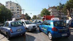 Πορεία διαμαρτυρίας των εκπαιδευτών οδήγησης στη