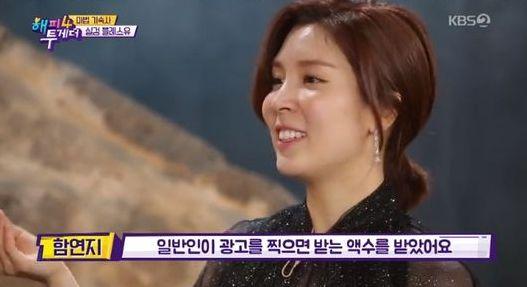 '오뚜기 회장 장녀' 함연지가 '특혜·정략결혼' 의혹에 대해 한