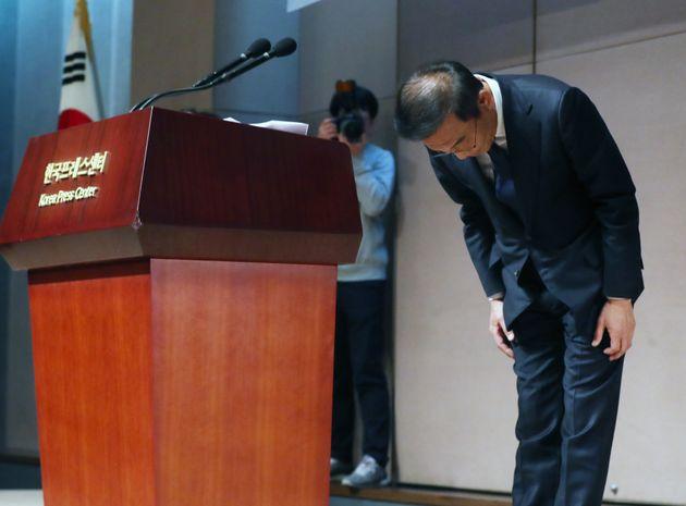 삼성이 백혈병 피해자에 대한 공식 사과를