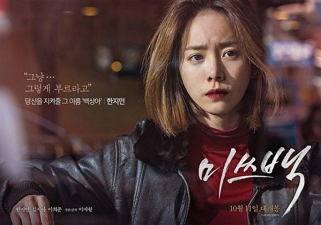 여성팬덤, 한국영화를