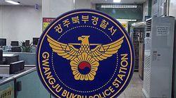 수도권 조폭이 광주로 '보복 원정' 나선 자세한
