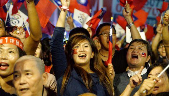 '하나의 중국' 반대하는 대만 민진당은 왜 이번 선거에서