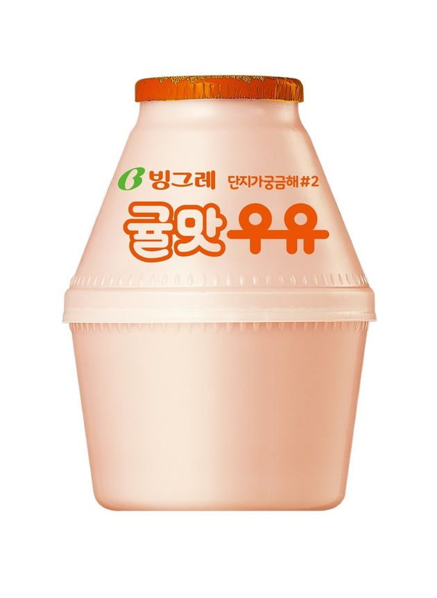 빙그레가 '귤맛 우유'를