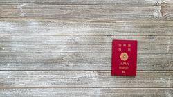 Γιατί η Ιαπωνία έχει τα πιο επιθυμητά διαβατήρια στον κόσμο -Σε ποια θέση βρίσκεται η