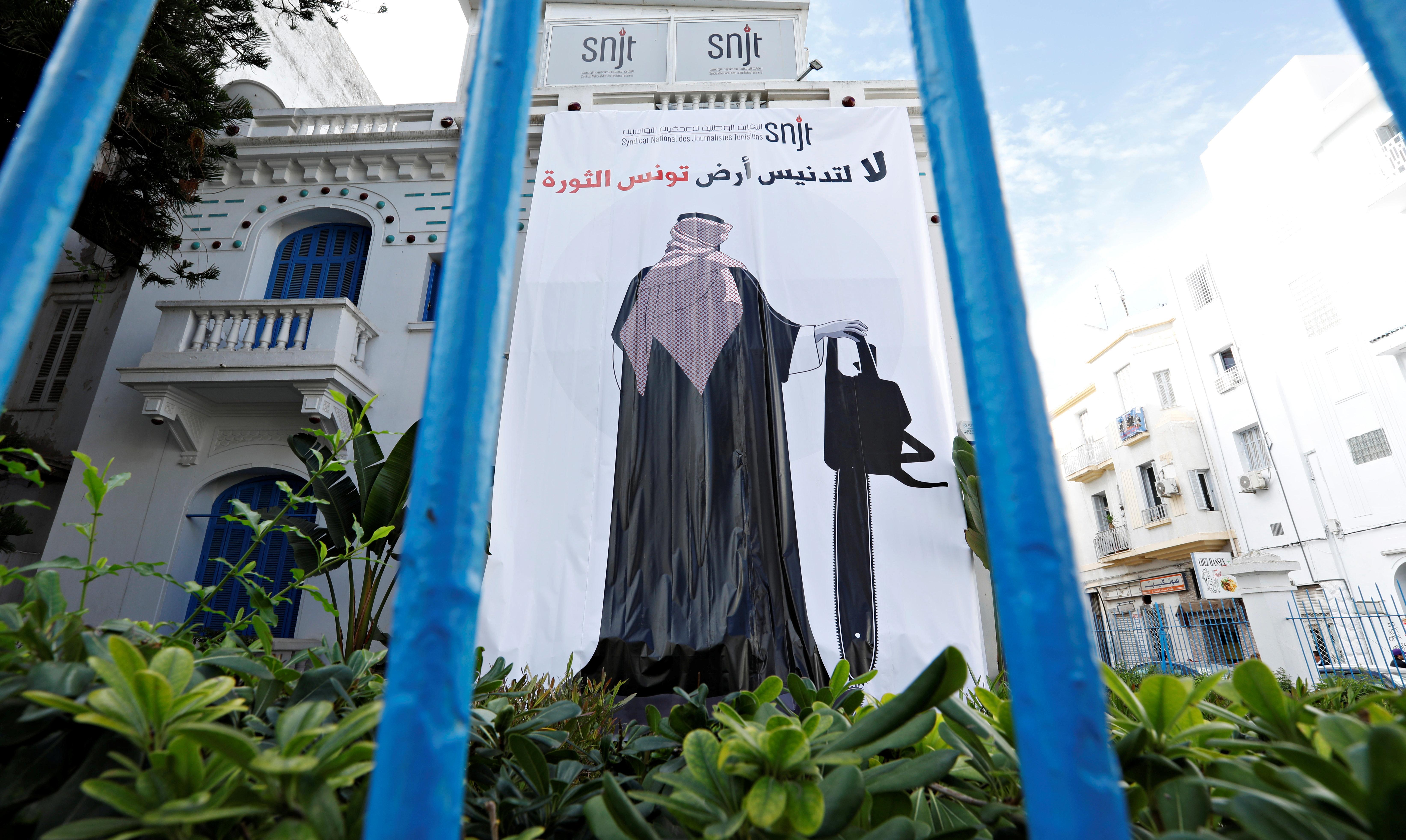 Plusieurs organisations se mobilisent contre la venue de Ben Salmane en