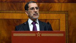 Saad-Eddine El Othmani:
