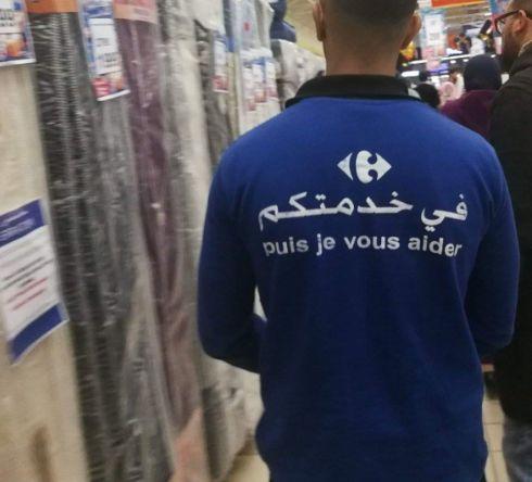 """Sur Twitter, cette photo prise au Maroc a affolé la """"fachosphère"""" en"""