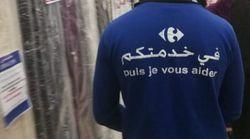 Sur Twitter, cette photo prise au Maroc a affolé la