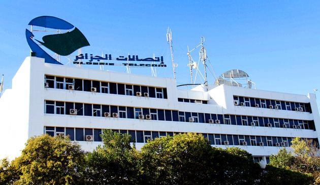 Algérie Télécom: une opération de maintenance du système d'information