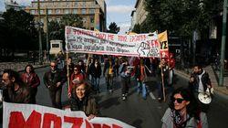 Πανελλαδική απεργία ΓΣΕΕ-ΑΔΕΔΥ την Τετάρτη - Χωρίς ΜΜΕ την