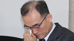 문무일 총장이 형제복지원 피해자들에게 사과하며 눈물을
