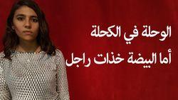 Violences-Quand les mots engendrent des maux. Le Tunisien interpellé pour y faire