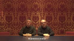 Dolce & Gabbana Apologise In Video After China Racism