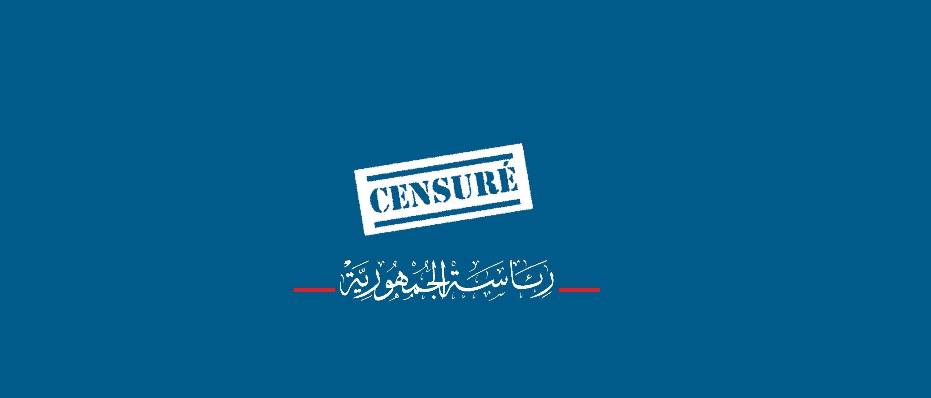 Visite De Mohamed Ben Salmane En Tunisie Des Internautes Denoncent