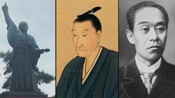 격변의 19세기, 일본을 근대국가로 만든