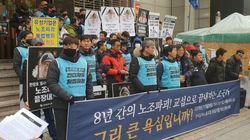 유성기업 노동자들이 '임원 폭력사태'에 대한 입장을
