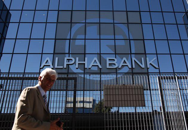 Alpha Bank: Συμφωνία για πώληση κόκκινων δανείων 1 δις