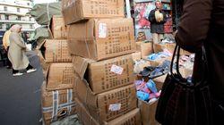 Casablanca: Saisie de biens de contrebande estimés à plus de 4 millions de