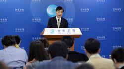 한국은행의 금리인상 이면에는 '부동산'이