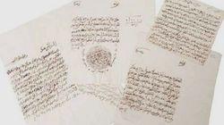 Un lot de lettres manuscrites de l'Emir Abdelkader racheté par
