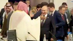 Putin And Saudi Crown Prince Pal Around At G20