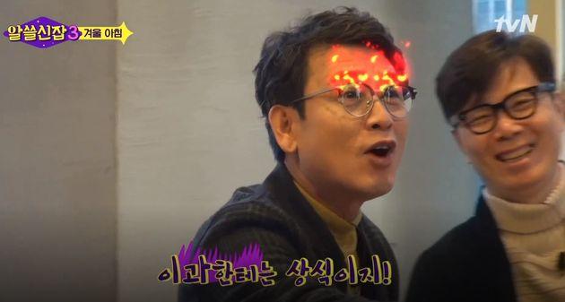 '알쓸신잡' 출연자들이 '수능 국어 31번' 풀어본 소감을