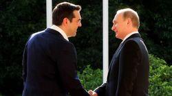 Συνάντηση Τσίπρα με Πούτιν στις 7 Δεκεμβρίου στη Μόσχα - Τι θέματα έχουν στην