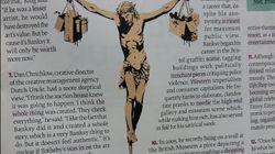 Le sacrilège, nécessaire ou