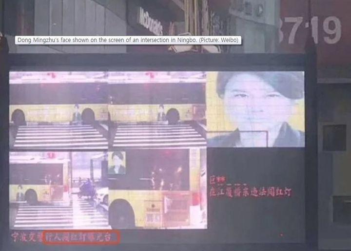 버스 광고에 부착된 사람의 얼굴을 보고 무단횡단자로 잘못 인식한 인공지능
