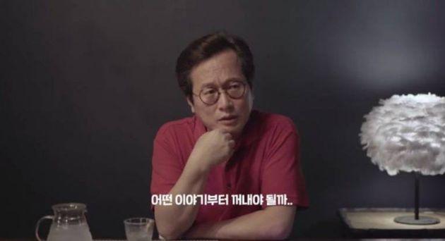 황교익 유튜브 '황교익 TV' 계정이