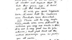 Η επιστολή του Μπιλ Κλίντον στον Τζορτζ Μπους - Η αρχή μίας άγνωστης