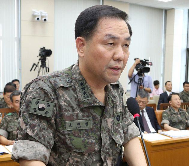 군 인권센터가 현상금 3천만원을 걸고 '조현천 공개수배'에