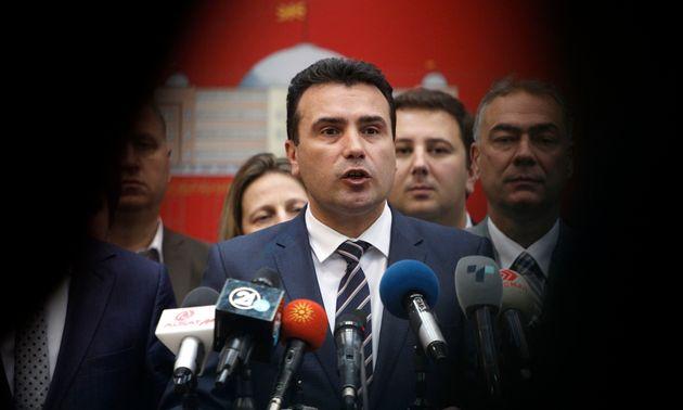 ΠΓΔΜ: Εγκρίθηκε η τροπολογία του Συντάγματος για την αλλαγή της