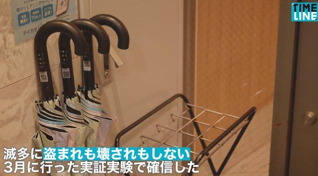 한국과 중국이 실패한 우산 공유 서비스, 일본의 '아이카사'는 성공할 수