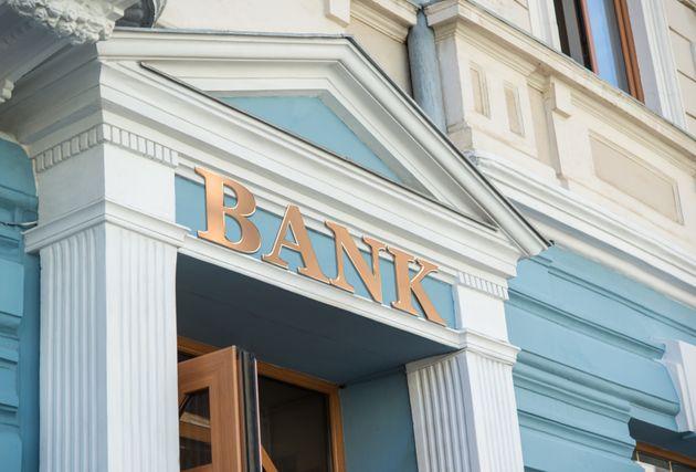 Η Ελλάδα μεταξύ των χωρών με την υψηλότερη αναλογία πελατών - τραπεζικών