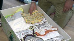 Εσείς λάβατε ένα κουτί με 63 δώρα από το ΙΚΑ όταν γίνατε γονείς; Στη Φινλανδία συμβαίνει από το
