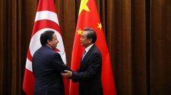 Le Fonds de la solidarité chinoise appelle au renforcement des investissements en