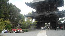 Κιότο: Η πόλη των