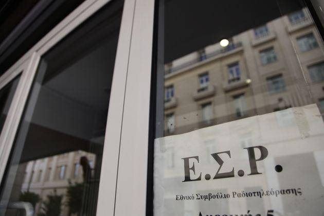 Nέες απειλές στο ΕΣΡ για τον Ζακ: «Μια οικογένειά σας απόψε θα καεί