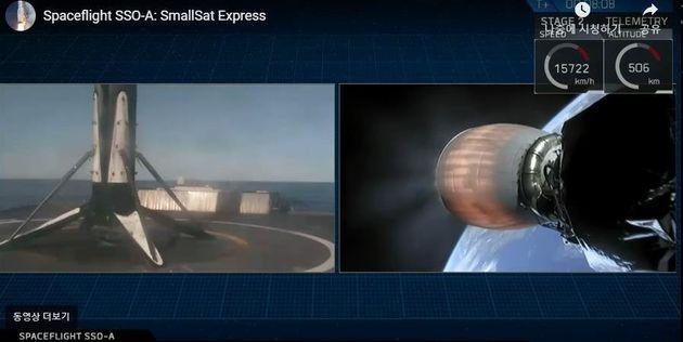 발사 8분여 뒤 태평양 해상바지선으로 귀환한 1단계 추진체. 웹TV 캡처.