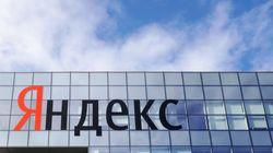 Le géant de l'internet russe Yandex lance un