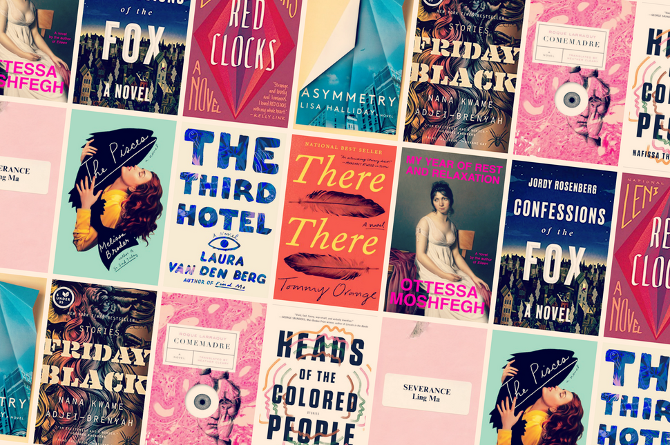 The Best Fiction Of 2018 | HuffPost