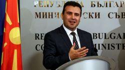 Πάλι παρερμηνεύθηκαν οι δηλώσεις Ζάεφ περί «μακεδονικής γλώσσας» -Διευκρινίσεις από τα