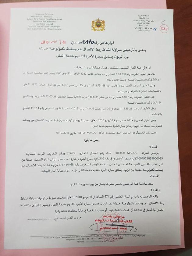 VTC: Après des mois de pourparlers, Heetch a obtenu son autorisation d'exercer de la Wilaya de