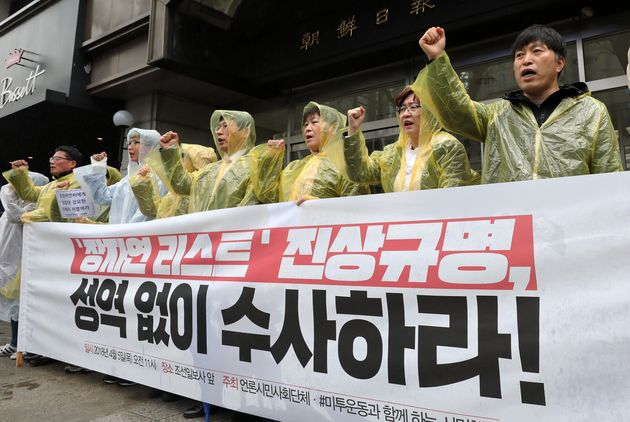 '조선일보 방 사장', 장자연 사건으로 드디어 검찰에