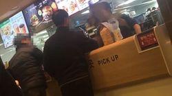 맥도날드에서 종업원을 향한 폭행 사건이 또 한 번